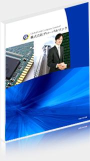 企業向け(平成27年6月版)