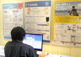 第38回沖縄の産業まつり 自社ブース